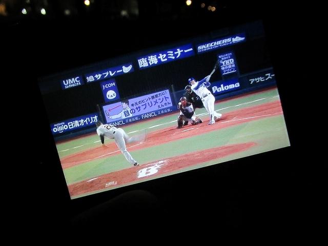 白崎が打った!スポナビライブで横浜DeNAを応援!