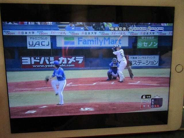 横浜DeNA中継ぎ:砂田毅樹投手
