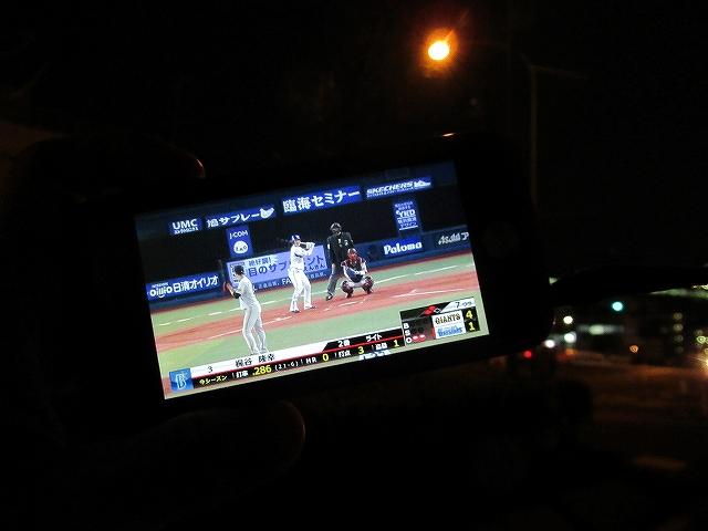 通勤時間・車内もスポナビライブで野球を楽しむ!