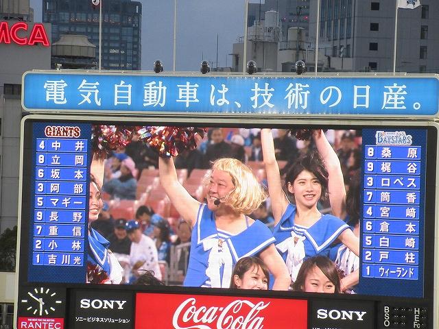 上島竜兵がDianaに:ダチョウ倶楽部始球式:横浜スタジアム