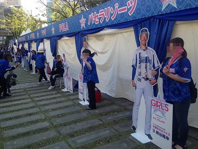 選手のハリボテ?と写真が撮れる:横浜DeNAガールズフェスティバル