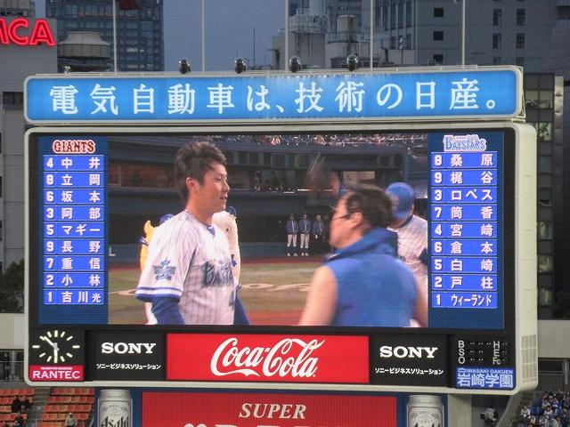 佐野と上島竜兵がキス:ダチョウ倶楽部始球式:横浜スタジアム