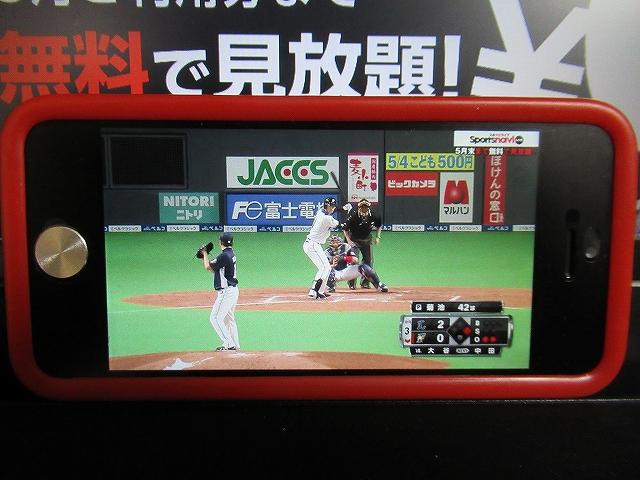 スポナビライブで北海道日本ハムファイターズのライブ中継を楽しむ!