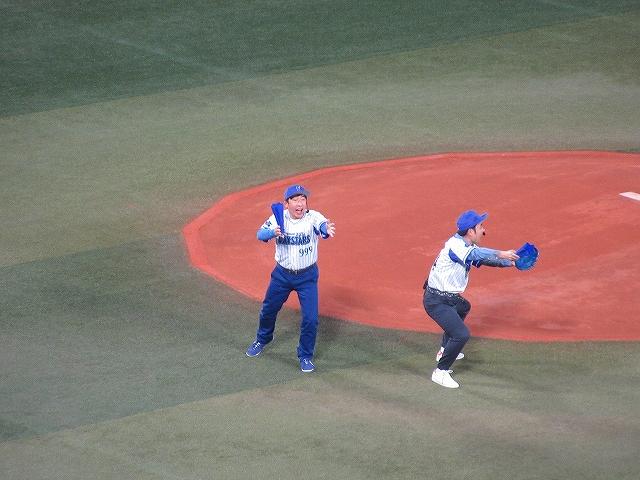 やー!ダチョウ倶楽部始球式:横浜スタジアム