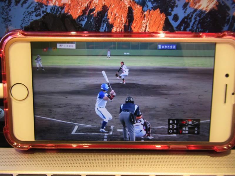 迫力のバックネット裏からの投球!女子プロ野球