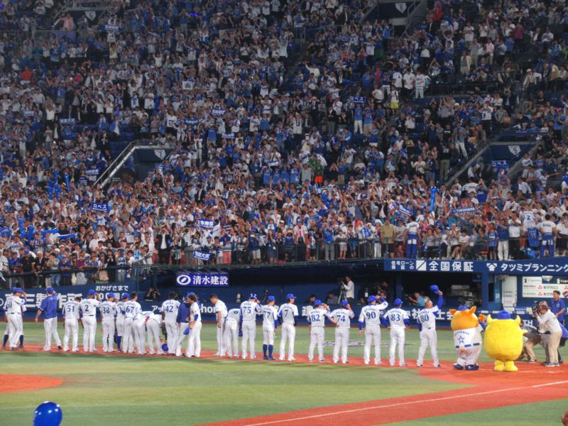 横浜DeNAの勝利!対ロッテ戦