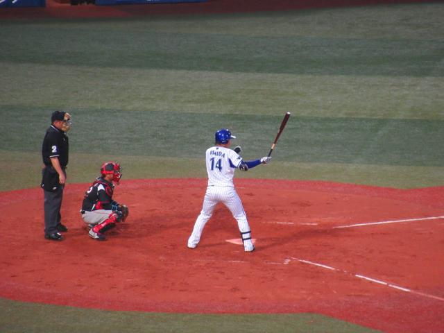 石田健大打ちそう!