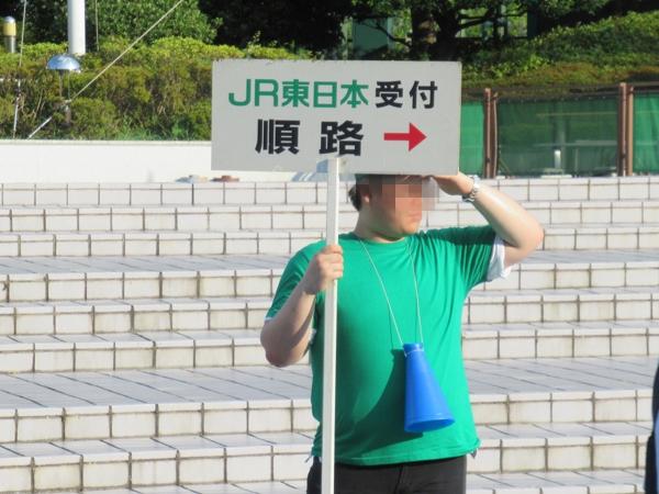 チーム券受付:都市対抗野球・東京ドーム