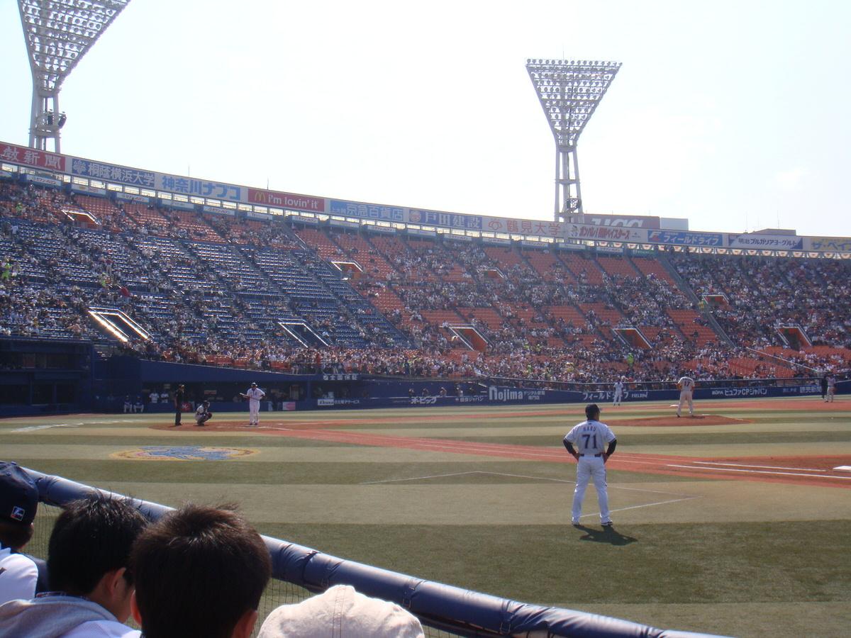 暗黒時代:ガラガラの横浜スタジアム