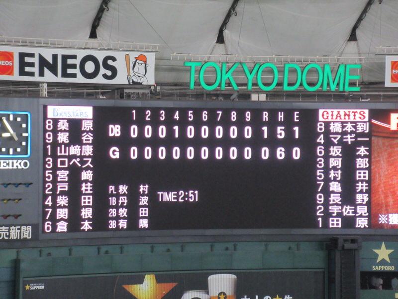 CS攻防戦東京ドーム2017・ベイ勝利で3位浮上!