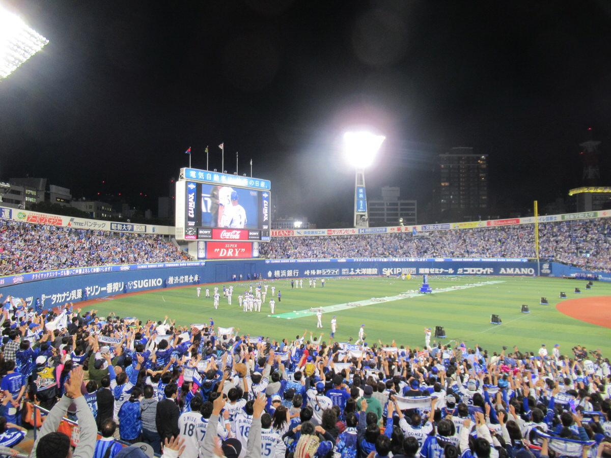 最後はファンにあいさつ!横浜DeNAベイスターズの選手