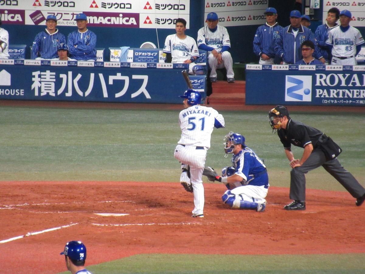宮崎選手!2017年セリーグ首位打者!