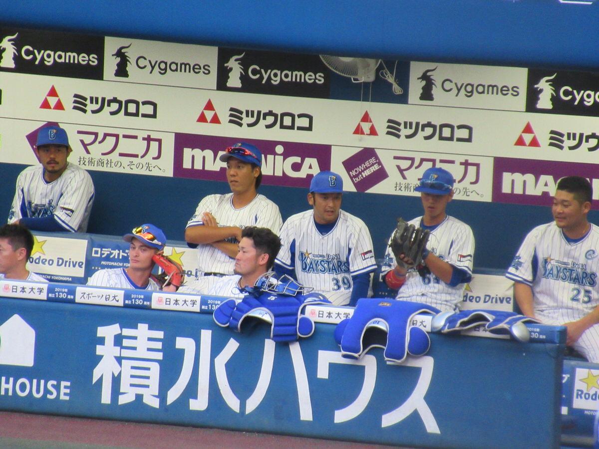 試合前のベンチ:横浜DeNAベイスターズ