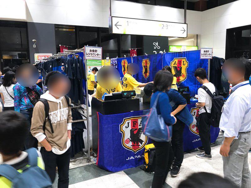 小机駅ではユニやタオルが売っていた!日本代表