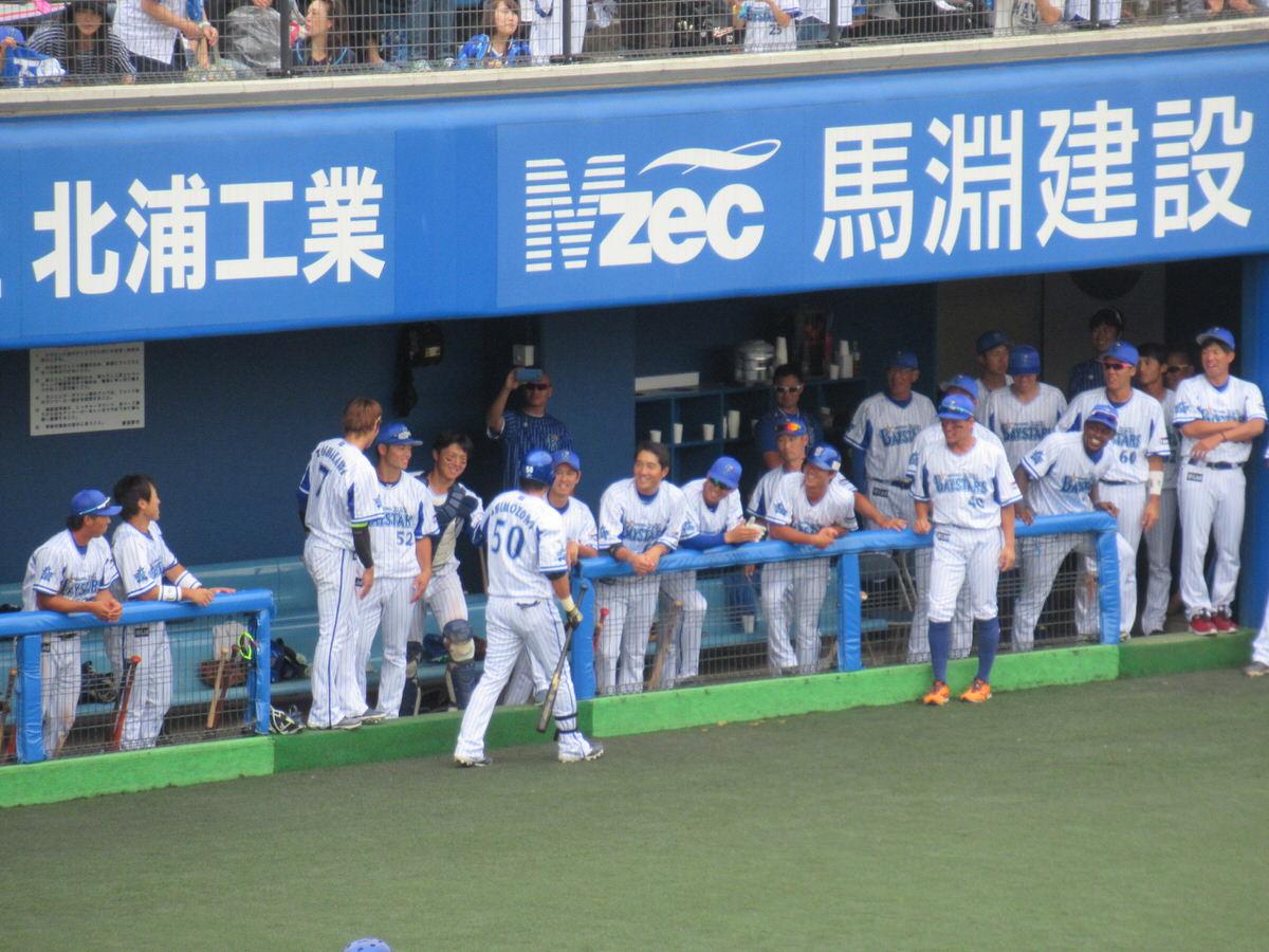 下園選手を出迎える選手たち:横須賀スタジアム最終戦2017