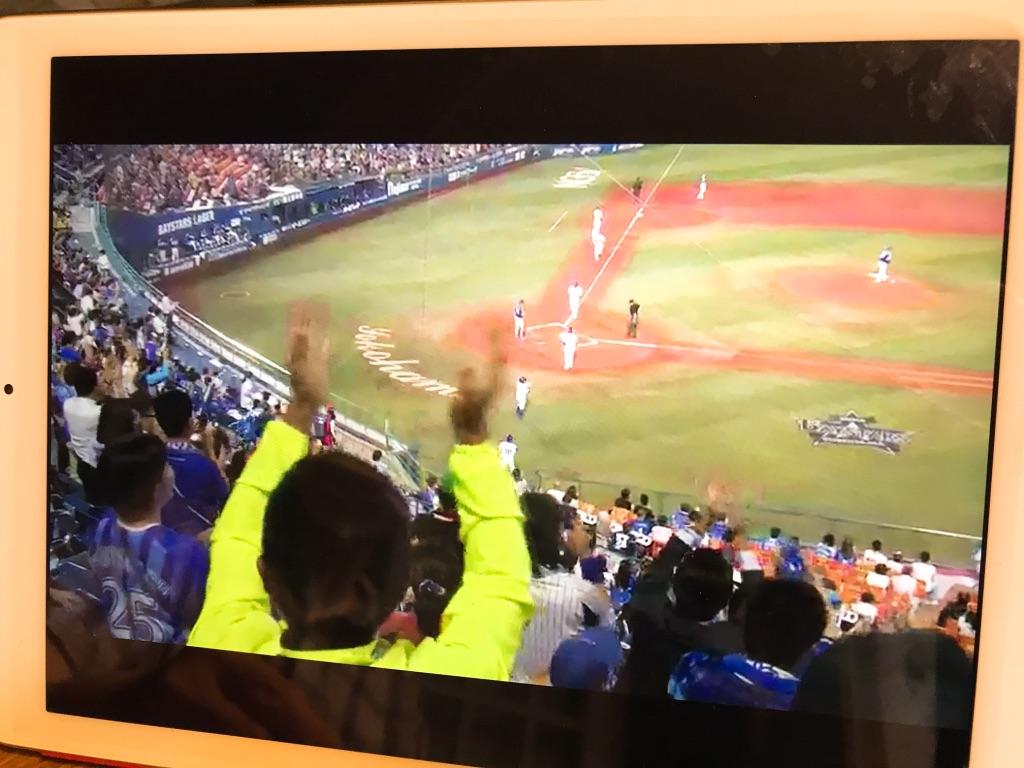 横浜DeNA細川選手初本塁打