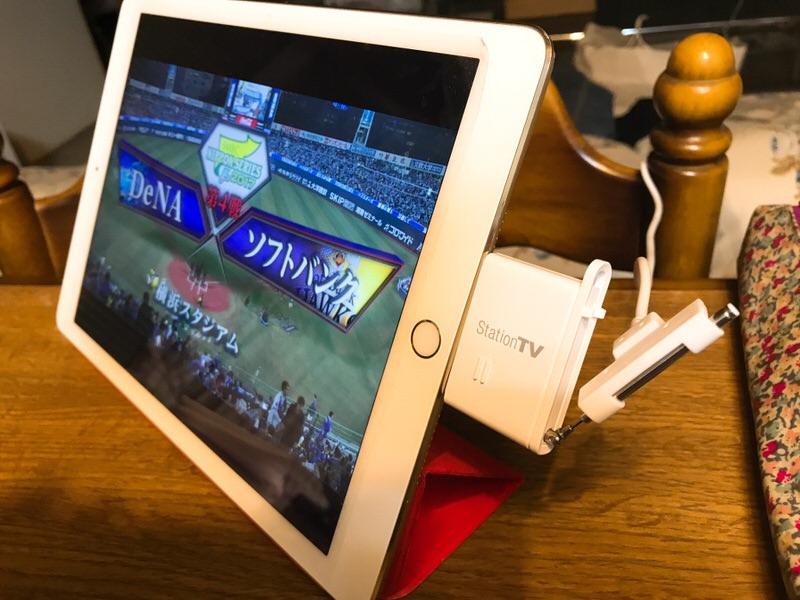 iphone・ipadでもフルセグで楽しめる!