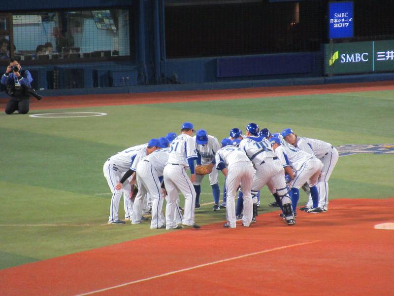 試合前の円陣!2017年横浜スタジアム日本シリーズ第3戦