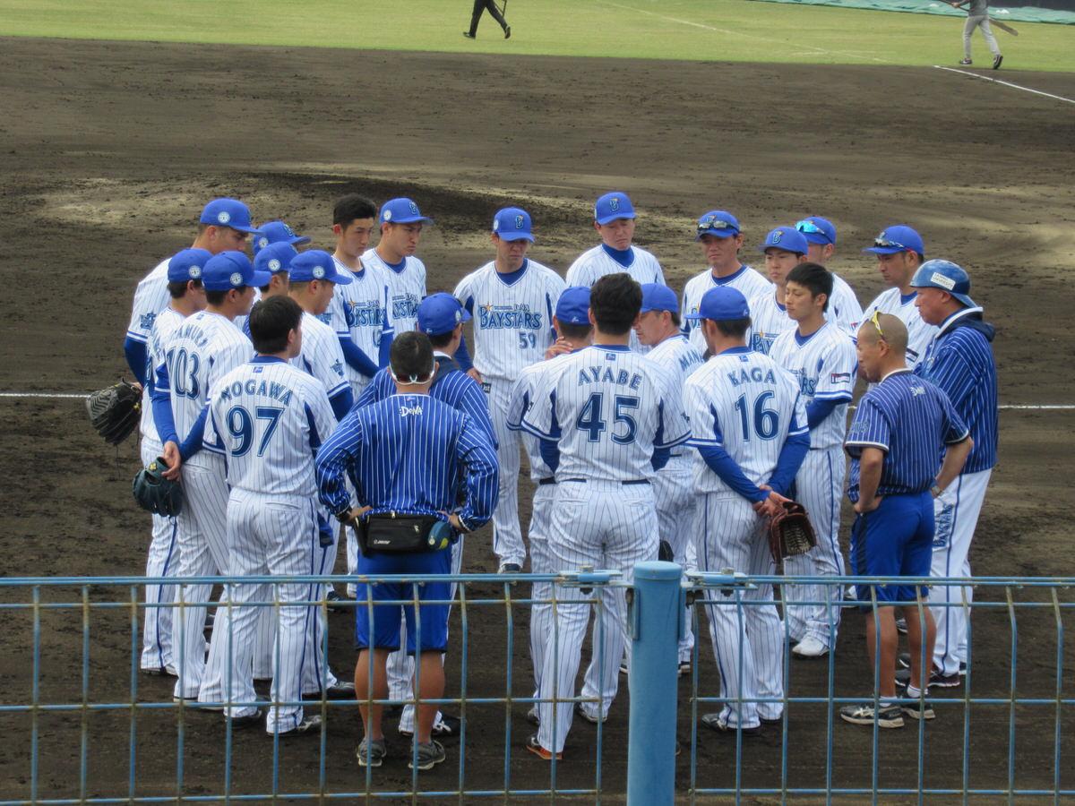選手集合・横浜DeNAベイスターズ2軍:嘉手納キャンプ