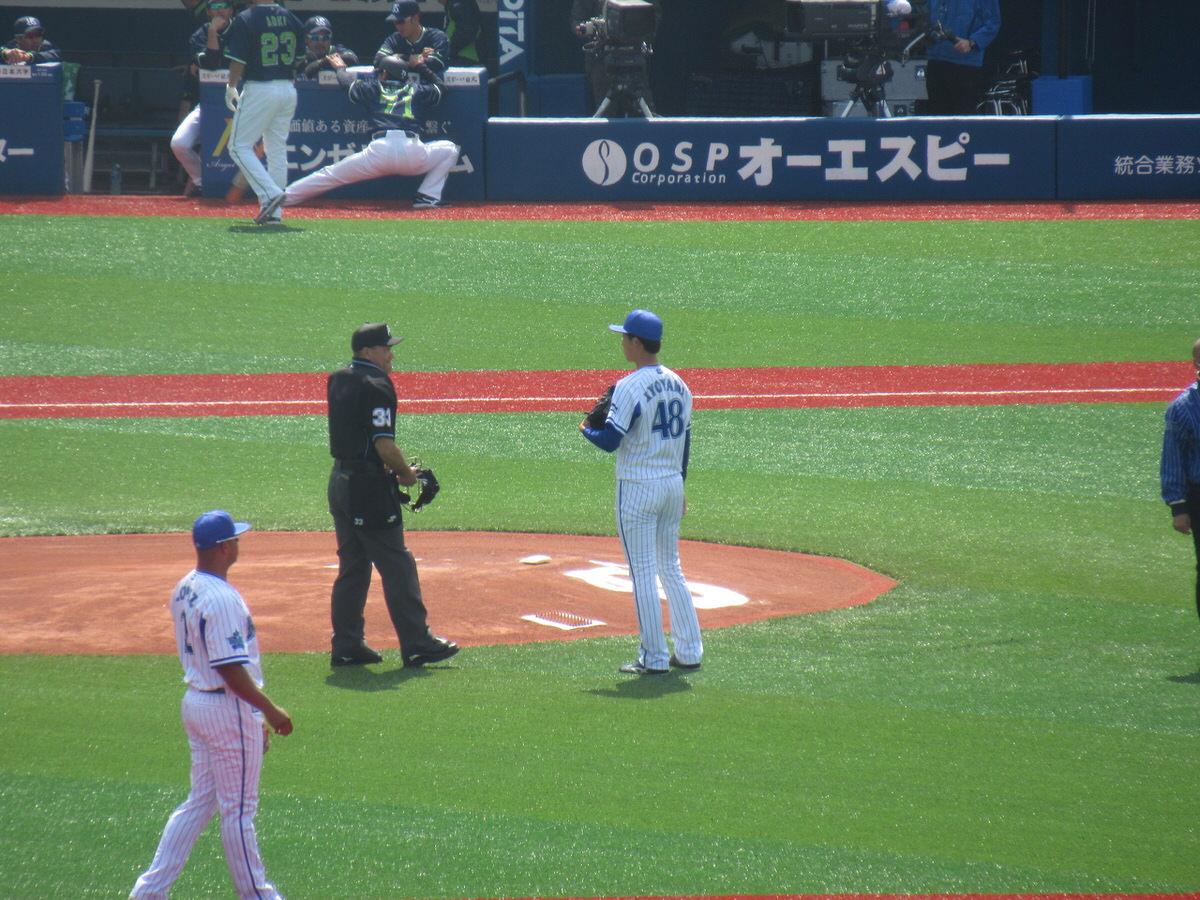 プロ初先発!京山投手!高卒2年目19歳!!