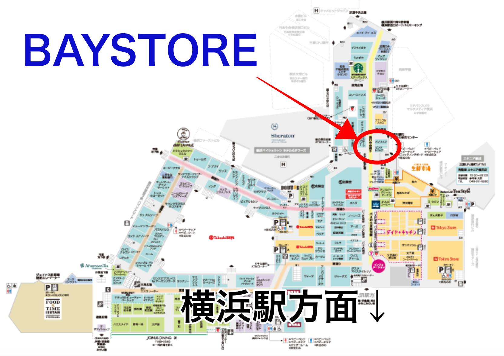 ベイストアの場所:横浜駅ジョイナス