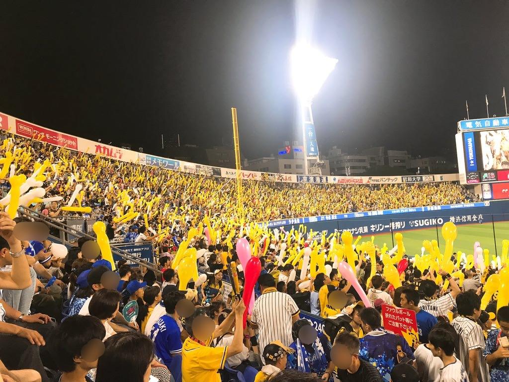 阪神タイガースファンもたくさん!ハマスタ勝祭