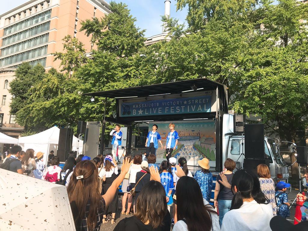 アイドルグループZEROのライブ・横浜DeNAベイスターズ勝祭