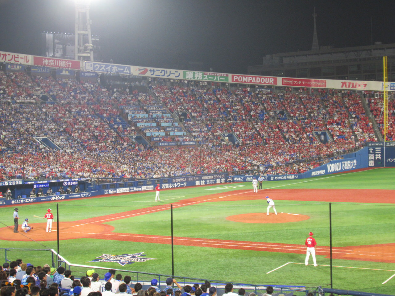 広島カープファンの様子:横浜スタジアム赤で埋まる
