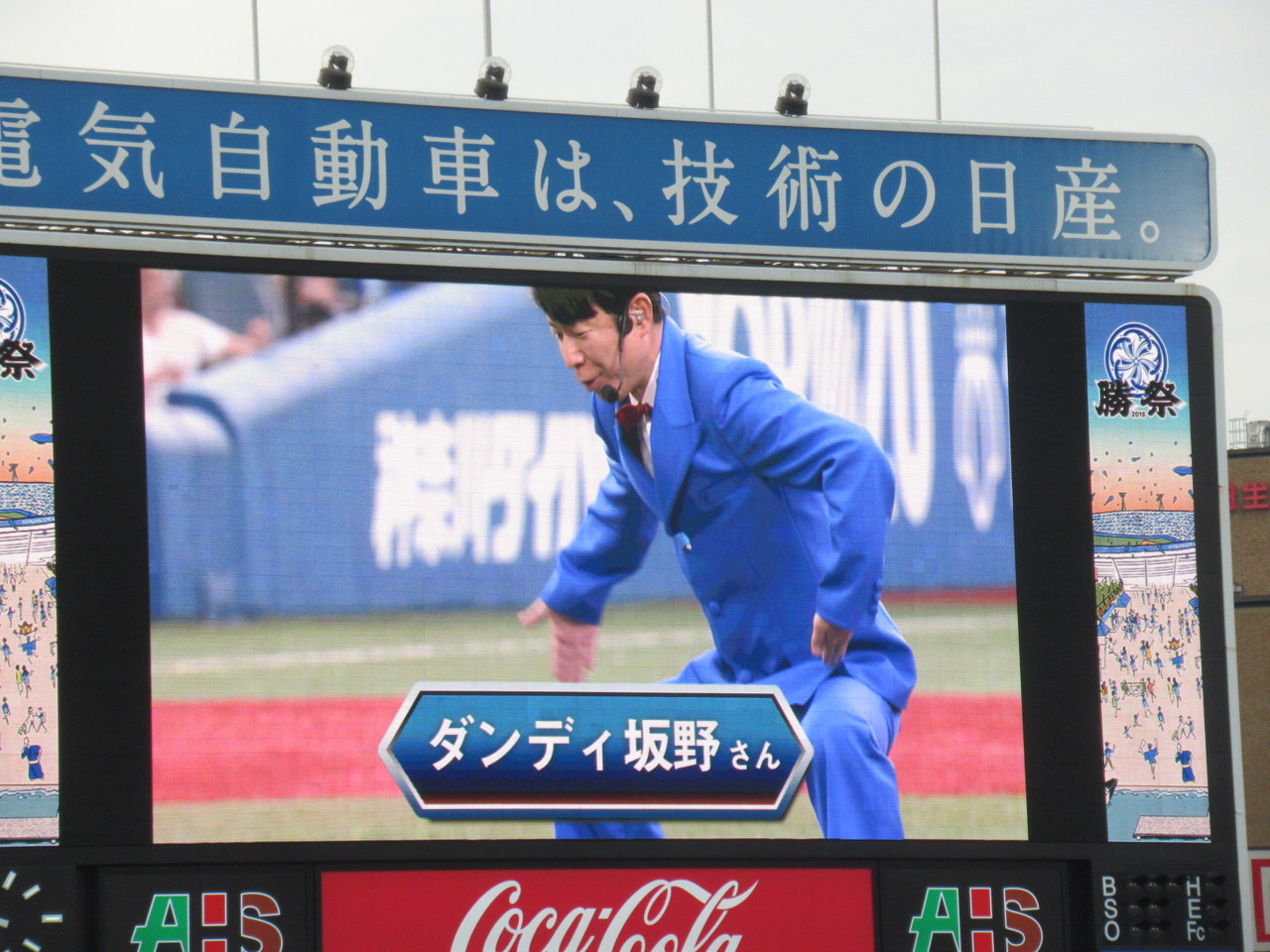 始球式にはダンディ坂野さん