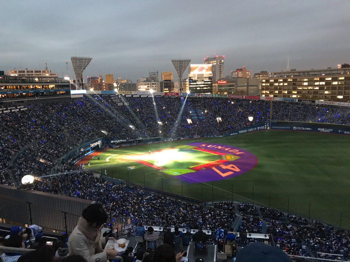 選手紹介・オープニングセレモニー横浜DeNAベイスターズ2019ハマスタ開幕戦