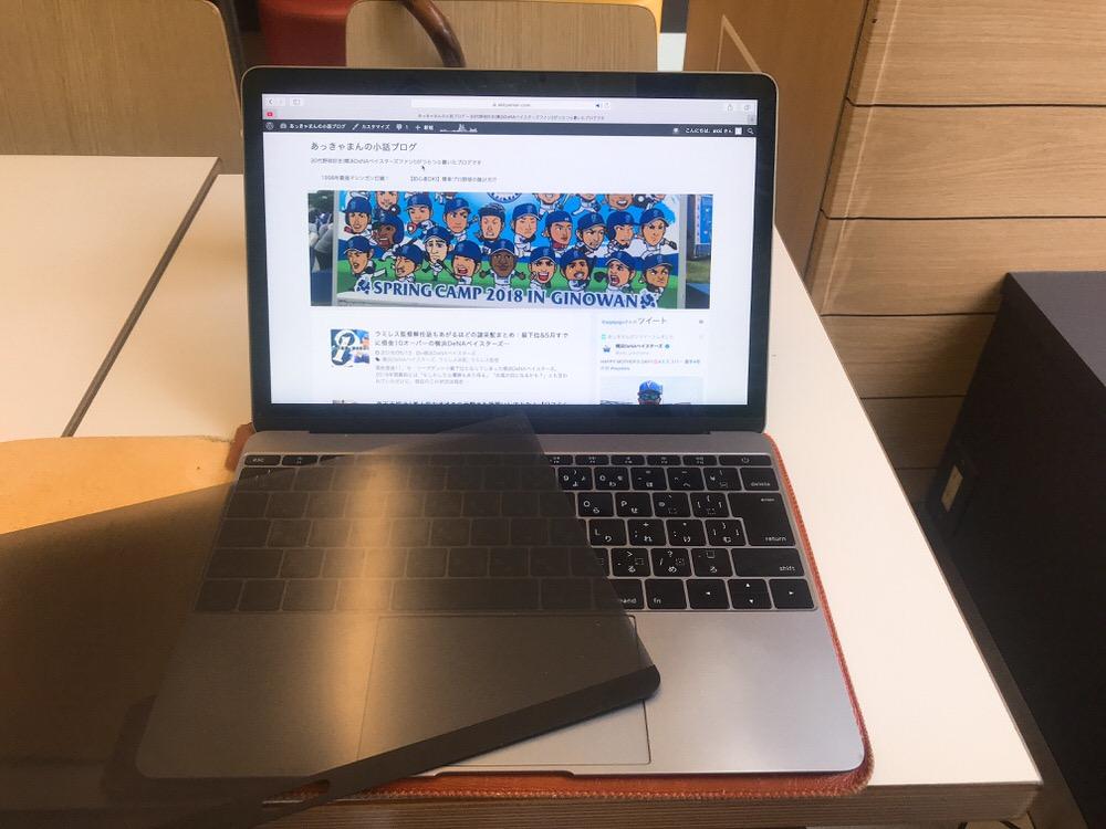 Mac用・覗き見防止シート3
