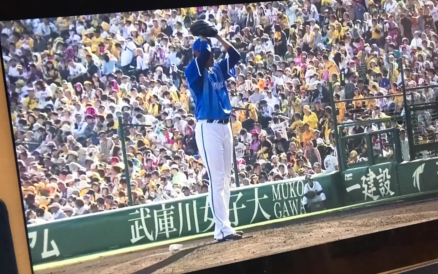 横浜DeNAベイスターズ:中継ぎ登板・井納翔一