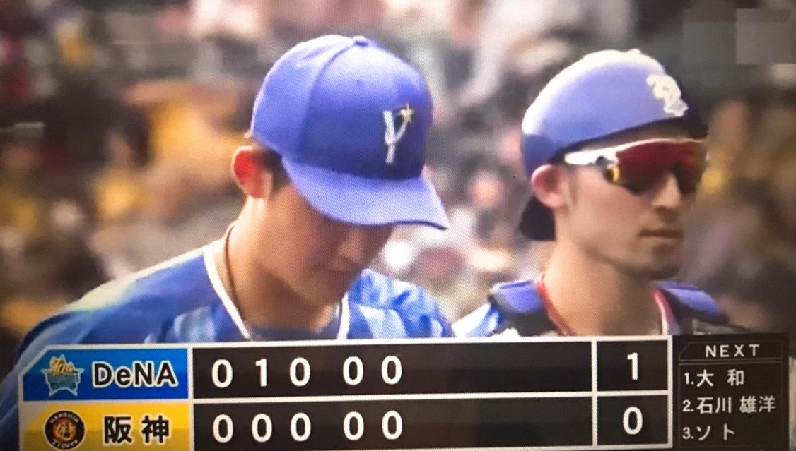 横浜DeNAベイスターズ阪口皓亮・初先発