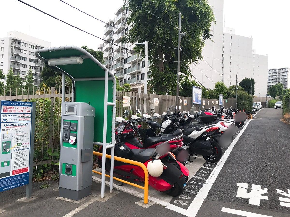 東戸塚駅・大型中型バイクも停めれるおすすめ駐輪場・様子