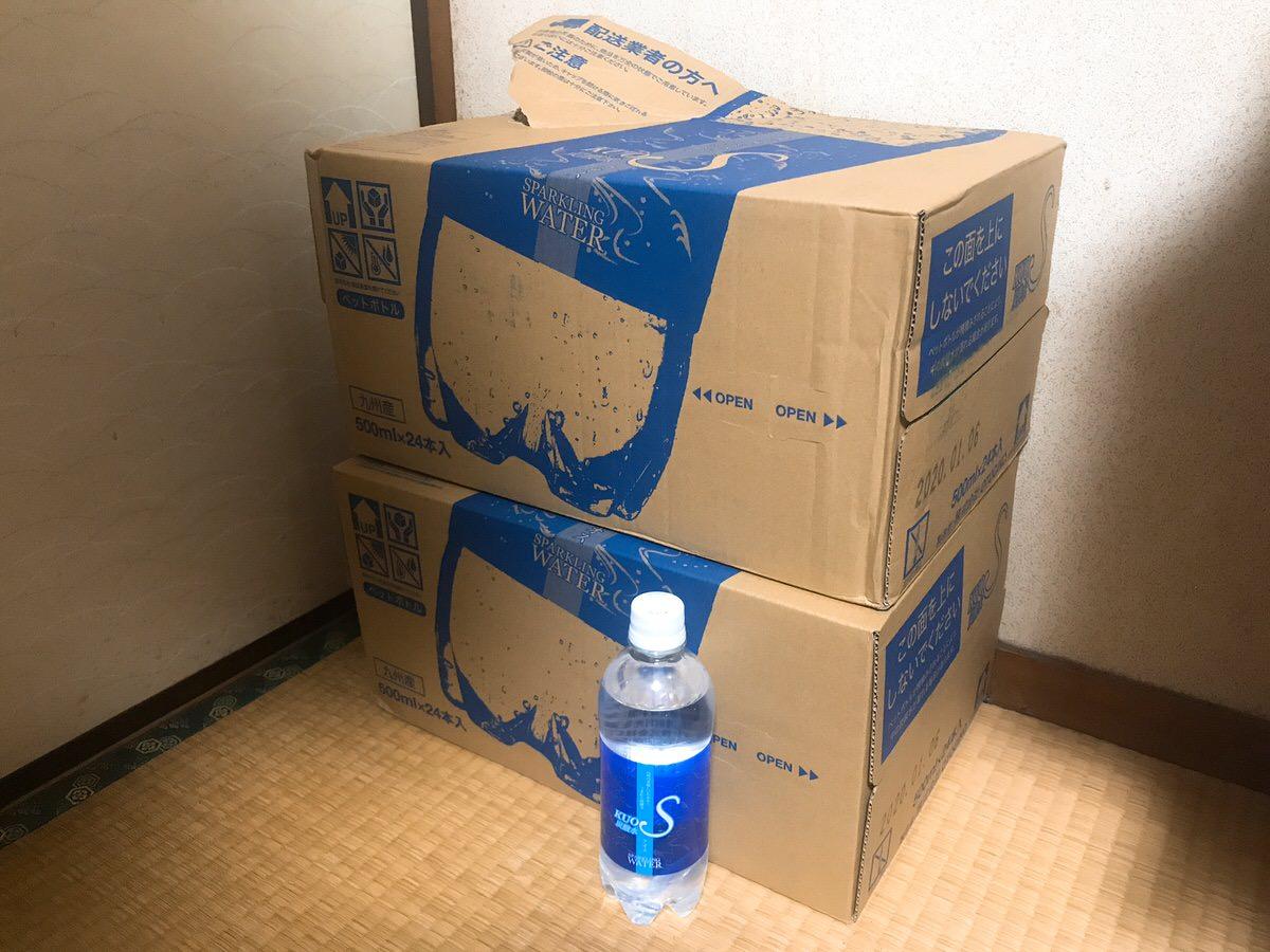 炭酸水・楽天市場通販3