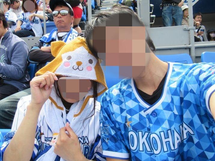 ペアーズで知り合った女の子と野球観戦デート3