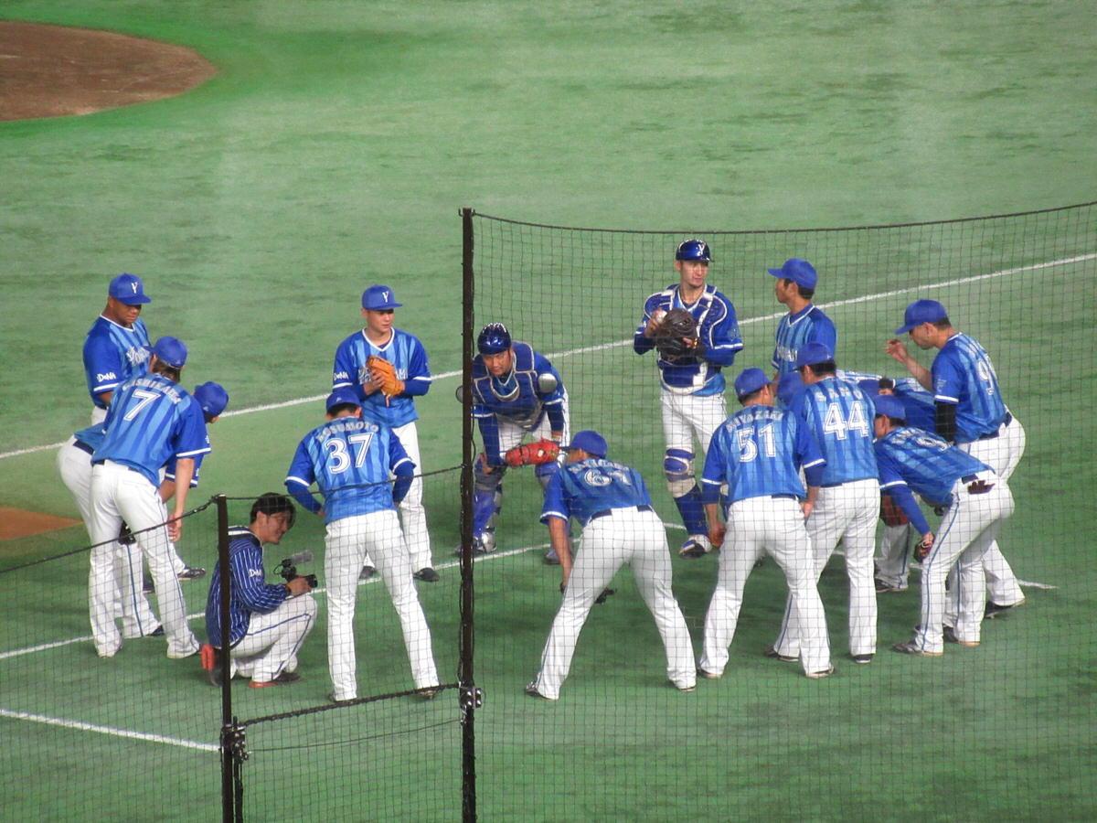 円陣を組む横浜DeNAベイスターズ・東京ドーム巨人戦