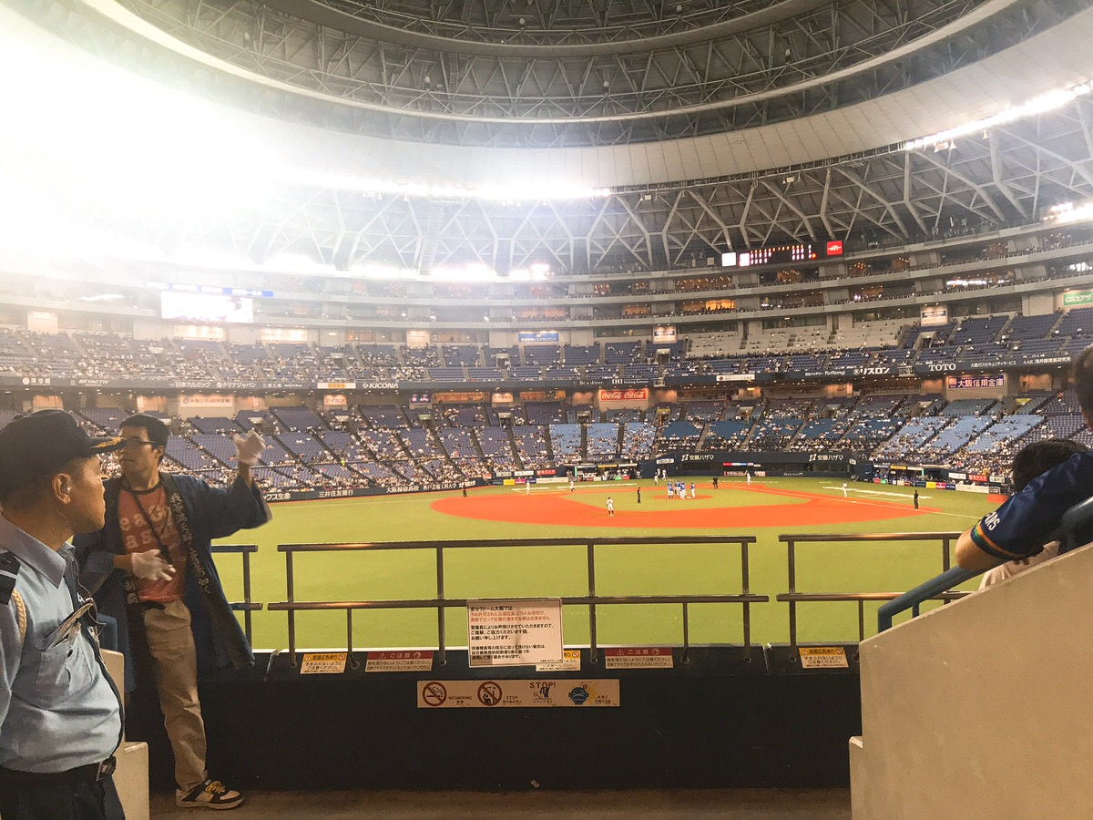 大阪ドームビジター外野下段応援席からの景色