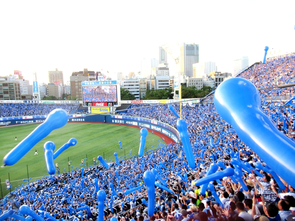 横浜スタジアム内野立ち見席からの眺め・景色2