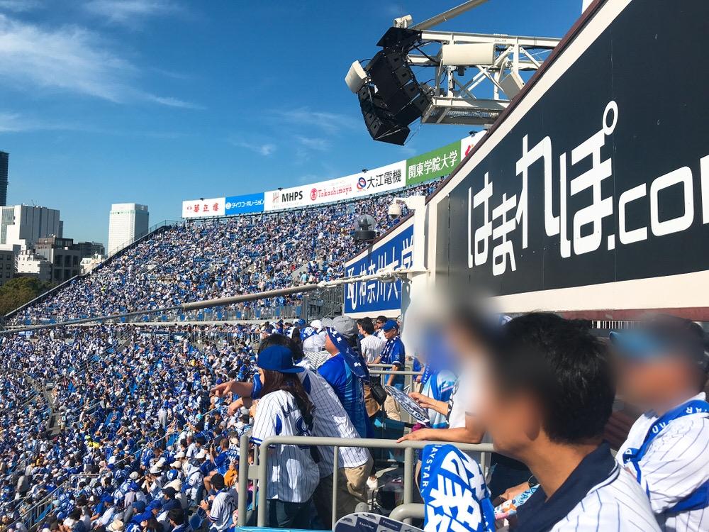 横浜スタジアム内野立ち見席の様子3